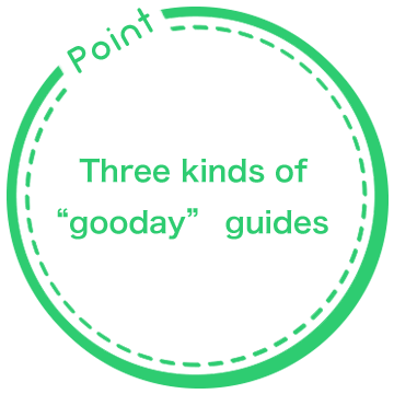 "Point: Three kinds of ""gooday"" guides"